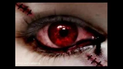 Много Готини Очи