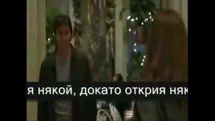 Judas Priest - Before The Dawn Превод