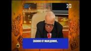 Възмущения и страсти с проф. Вучков - Господари на ефира (17.10.2014)