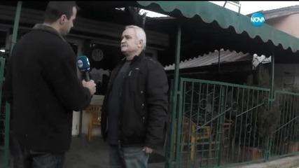 """""""Разследване"""": Къде потъват парите на БДЖ"""