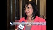 Депутатите приеха на първо четене Закона за защита на конкуренцията