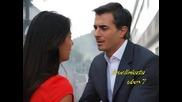 Песента от филма Незабравима - (unutulmaz) Aglama Yagmur Gozlum