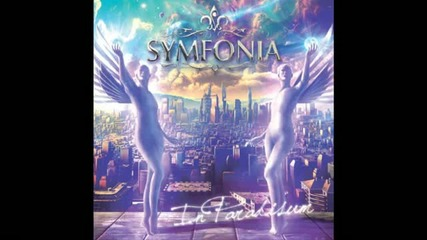Symfonia - Pilgrim Road