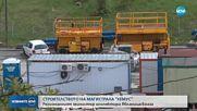 """СТРОИТЕЛСТВОТО НА АМ """"ХЕМУС"""": Регионалният министър инспектира Ябланица-Боаза"""