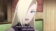 Naruto Shippuuden - 489 [ Bg Sub ] Вградени