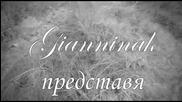 Лили Иванова Море На Младостта