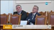Ожесточени скандали в парламента
