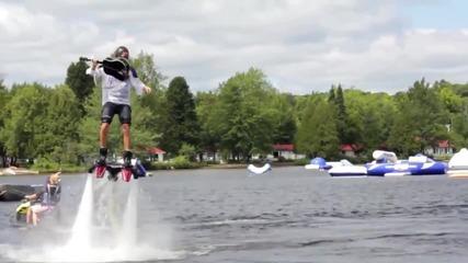 Flyboarding Китарист