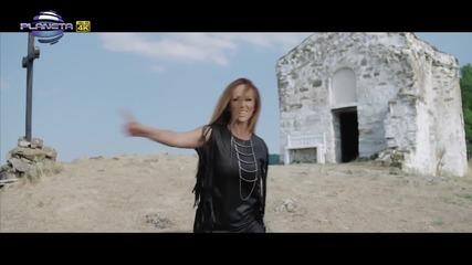 Gloria - Izsvirete Neshto Udarno Глория - Изсвирете нещо ударно, 2015