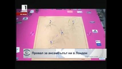 Ансамбълът остана 6-и на състезанието по художествена гимнастика