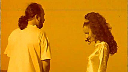 Орхан Мурад-хиляди Слънца 1частvhs 1998г.