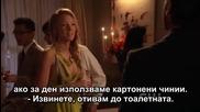 Gossip Girl S04e07 Bg sub