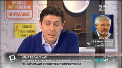 В. Шарков: Няма пациент с Ебола в България - Новините на Нова