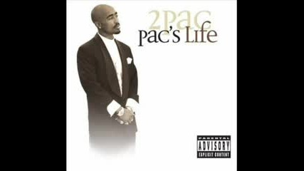 2 Pac - Dumpin (ft. Hussein Fatal, Papoose, & Carl Thomas)