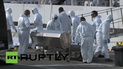 Malta: Rescued Mediterranean migrants arrive in Valletta