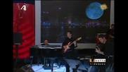 Димитрис Митропанос - угаси луната