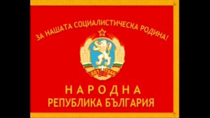 България преди и след 1989 година
