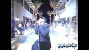 Lil Wayne Ft Static - Lollipop BG Превод (ВИСОКО КАЧЕСТВО)