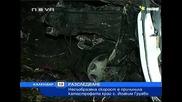 Ужасяваща катастрофа с над 150 km/h отне живота на четирима !