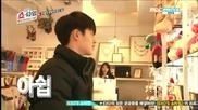 {бг превод} Exo Showtime Епизод 3 [4/4]