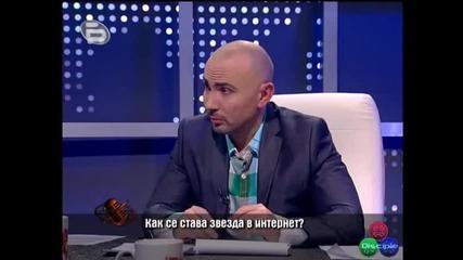 Михаела и Стамбини на Гости При Росен Петров High - Quality