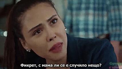 Семейство Боран- сезон 3, еп.82