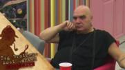 Трябва ли парковете в България да се охраняват и заключват нощем - Big Brother: Most Wanted