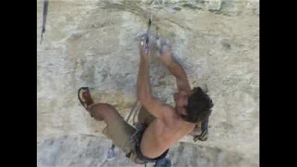 Petzl Rock Trip