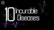 10 Неизлечими болести