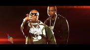 New! Gucci Mane Feat. Birdman - Mouth Full Of Gold ( Високо Качество )