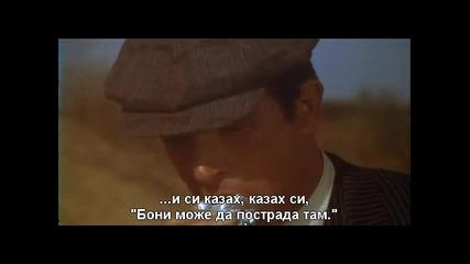 Бони и Клайд Бг субтитри Част 3/3 Bonnie and Clyde 1967 )