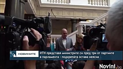 ИТН представя министрите си пред три от партиите в парламента - подкрепата остава неясна