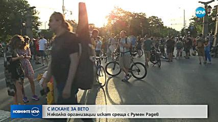 20 организации внасят искане за вето върху промените в Закона за Черноморието