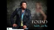 Mohamed Fouad - Tamini 3alik