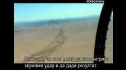 Ловци на митове - Свръхзвуков удар - с Бг превод