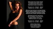! ! ! Аксиния - Пепеляшка - текст - Аксиния Aksinia Аксиния Exclusive !