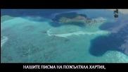 [превод] Спомен / Natasa Theodoridou - Enthumia