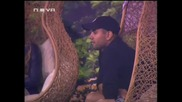 Big Brother 4 [10.10.2008] - Част 4
