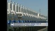 """Еврокомисията проверява България заради търга за изграждане на """"Южен поток"""""""