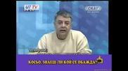 Господари На Ефира Ранни Вести 21.02.2008