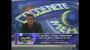 Споделете с мен по Бгтв и Gordimy Tv 12.03.12 2-ра част
