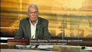 """""""Документите"""" с Антон Тодоров - 10.10.2020 (част 4)"""