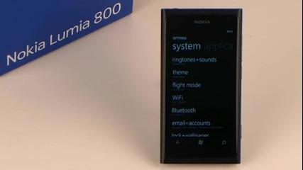 Смартфони Nokia Lumia - Споделяте снимки с приятели