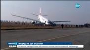 Турски самолет катастрофира при излитане в Непал