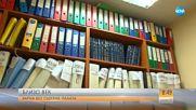 Защо вече 100 години Варна няма съдебна палата?