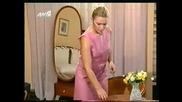 Блясък - сериал - 2993 епизод - 1 част