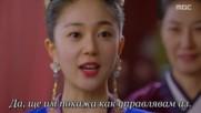 Empress Ki E21
