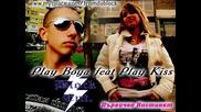 Play Boya Ft. Play Kiss - Първичен Инсинкт