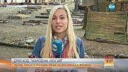 Фестивалът в Жеравна продължава с песни, танци и много изненади
