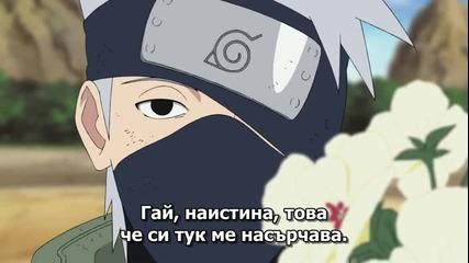 Naruto Shippuuden Епизод 219 [bg Sub] Високо Качество